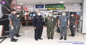 กองบิน ๔๑ สนับสนุนทหารกองประจำการ ร่วมคัดกรองผู้โดยสารขาออกภายในประเทศ ท่าอากาศยานเชียงใหม่