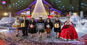 """รองประธานชมรมแม่บ้านทหารอากาศร่วมเป็นเกียรติในงาน """"X'Mas Light & Sound Celebration"""""""