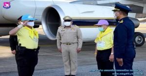 รองผู้บังคับการกองบิน ๔๑ ให้การต้อนรับรองผู้อำนวยการศูนย์อำนวยการใหญ่จิตอาสาพระราชทาน