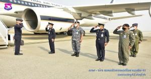 ผู้บังคับการกองบิน ๔๑ ให้การต้อนรับคณะการตรวจสอบมาตรฐานการบินทางทหาร
