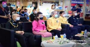 รองผู้บังคับการกองบิน ๔๑ ร่วมพิธีเปิดและร่วมกิจกรรมโครงการรณรงค์ประชาสัมพันธ์ Chaing Mai Better Breathing ๒๐๒๑