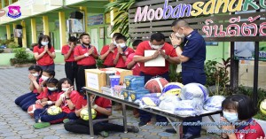 รองผู้บังคับการกองบิน ๔๑ มอบหนังสือ อุปกรณ์กีฬา ให้แก่โรงเรียนหมู่บ้านสหกรณ์ ๒