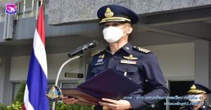 """กองบิน ๔๑ จัดตั้งหน่วยบริการประชาชน """"สงกรานต์สุขใจ ขับขี่ปลอดภัย ห่างไกลโควิด"""" ประจำปี ๒๕๖๔"""