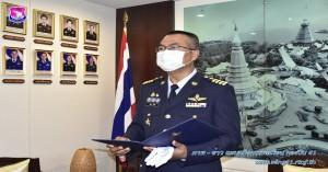 พิธีประดับเครื่องหมายยศนายทหารชั้นสัญญาบัตร
