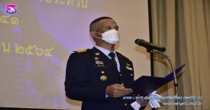พิธีประดับยศนายทหารชั้นสัญญาบัตร และนายทหารชั้นประทวน